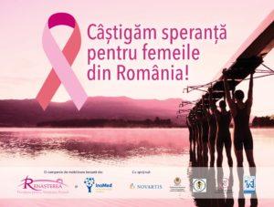 cancerul de san romania cancer de colon la tineri
