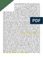 cura pt detoxifiere limfatica virus del papiloma mapa conceptual