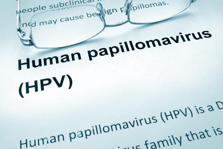 laryngeal papillomatosis prevalence