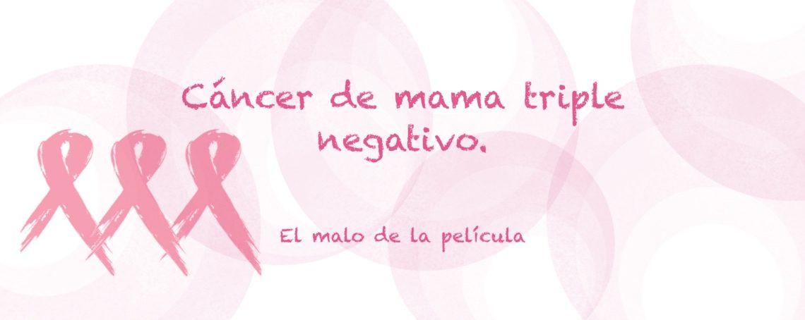 papiloma cancer utero rectal cancer incidence