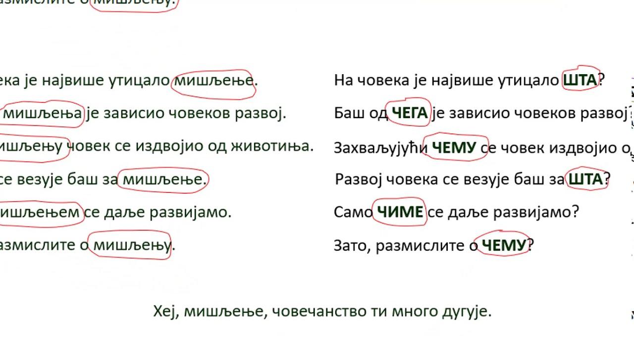 padezi za srpski jezik