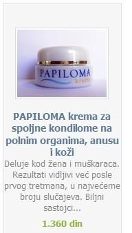 papillomavirus skin warts