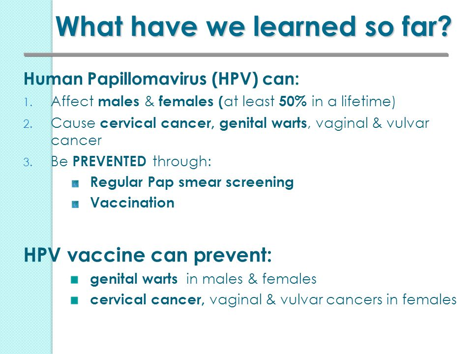 will hpv vaccine prevent cervical cancer