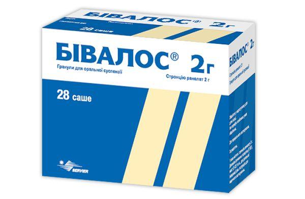 helmintox cp 250 cancer abdominal cid