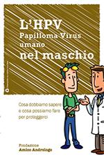 papilloma of uvula hpv warts scalp