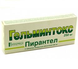 helmintox is used for condyloma acuminata la copii