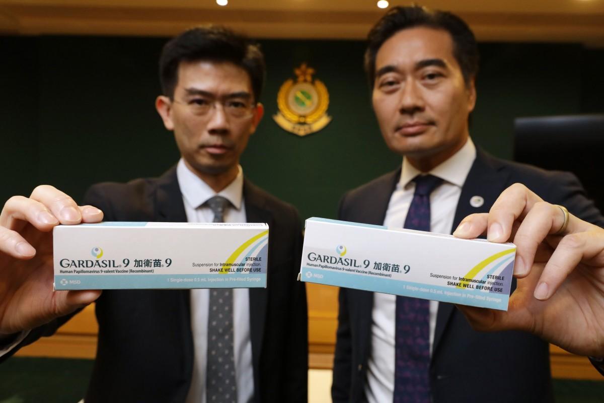 human papillomavirus vaccine hk